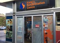 Kang's Rehabilitation Centre